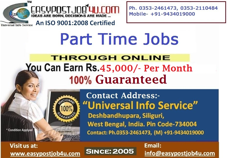Salary Rs.25,000/- to 45,000/- per Month, 2000 Job Vacancy in your City