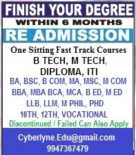 FAST TRACK ONE SITTING DEGREE, PG, DIPLOMA FOR ALL AGE GROUPS in Trivandrum listed under Education - Professional Courses
