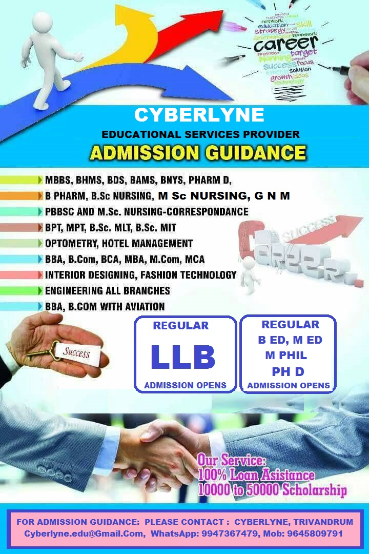 CAREER COUNSELLING FOR THIS YEAR HIGHER STUDIES  in  listed under Education - Career Counselling