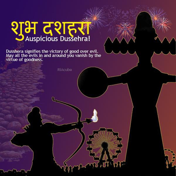 Inspirational Story of The Ravana