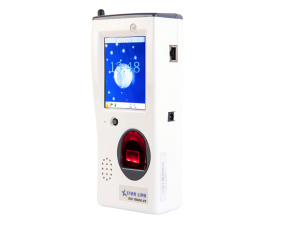 Biometric Attendaance and Access Control System - Bio Track