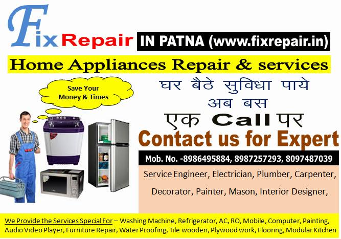 Inverter AC repair in PATNA
