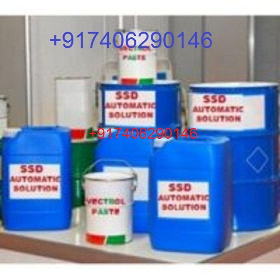 Ssd Chemical Solution in Hyderabad listed under Services - Other