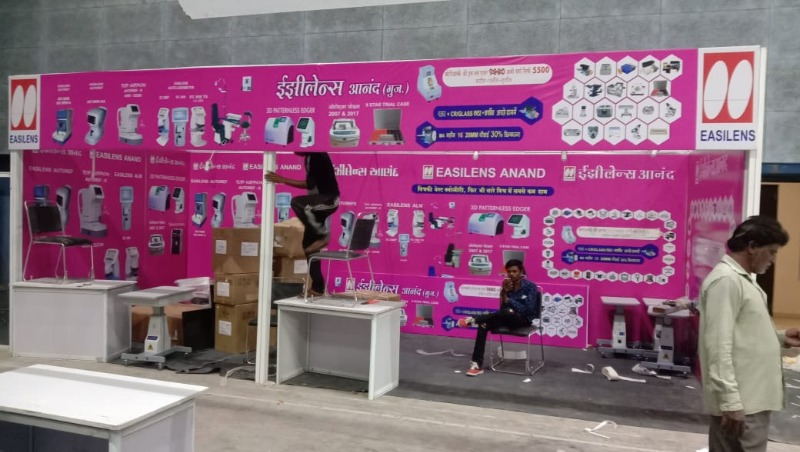 Signboard Printer in Ahmedabad in  listed under Services - Advertising / Design