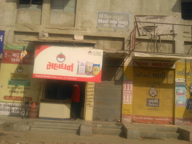 Signboard Printer in Ahmedabad in Ahmedabad