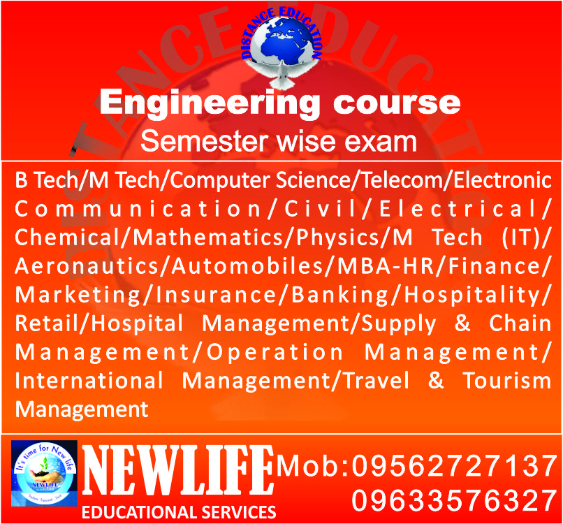 Newlife Educational Services in Ernakulam