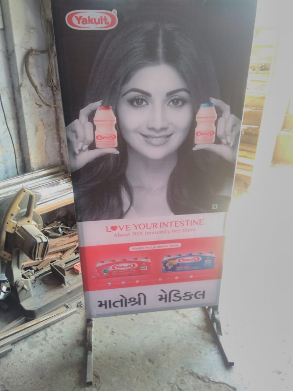 Signboard and Banner Printer in Ahmedabad, Gujarat