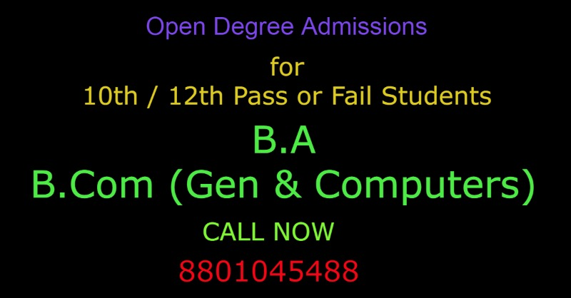 Inter Fail Join Degree in  listed under Education - Distant Learning