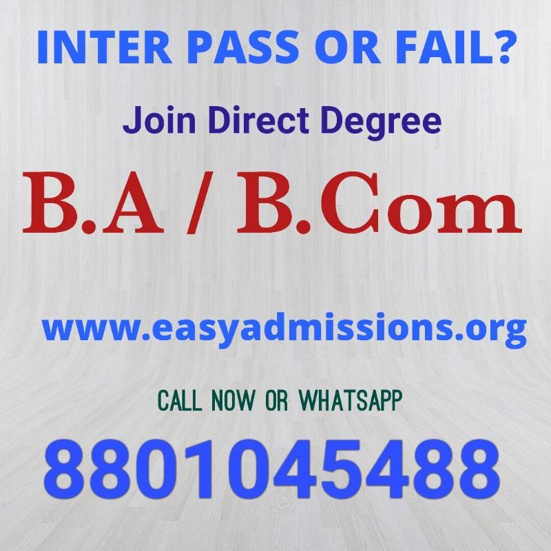 Inter Fail Join Degree in Hyderabad, Telangana