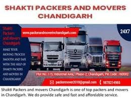 Movers and Packers Chandigarh in Chandigarh listed under Services - Movers n Packers