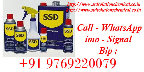 SSD Chemical Solution & Black Dollar Cleaning Chemical in  listed under Services - Other