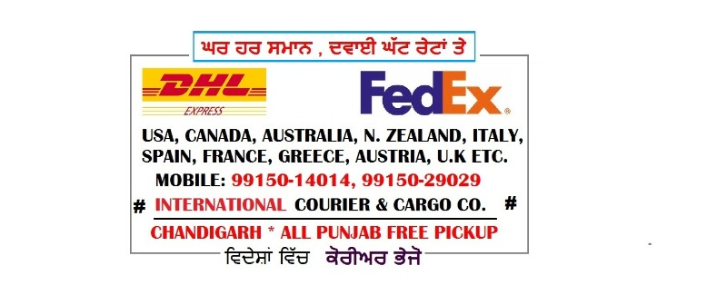 CALL 9915014014 DHL DOCUMENT COURIER SERVICE TO UK USA CANADA ITALY SPAIN FROM LUDHIANA in LUDHIANA