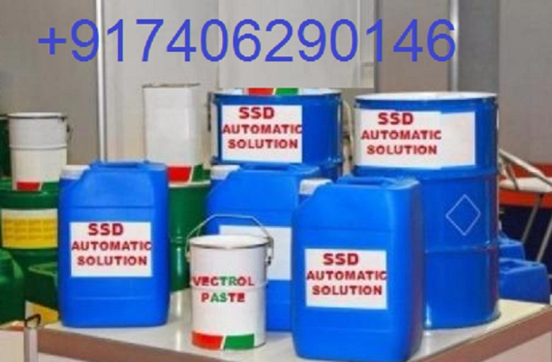 ssd chemical solution in  listed under Pets n Care - Pet Foods