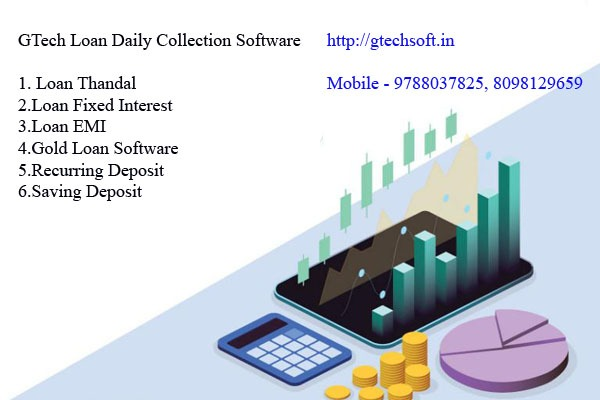 GTech Daily Collection Software Online Android Mobile Apps in Chennai listed under Services - Advertising / Design