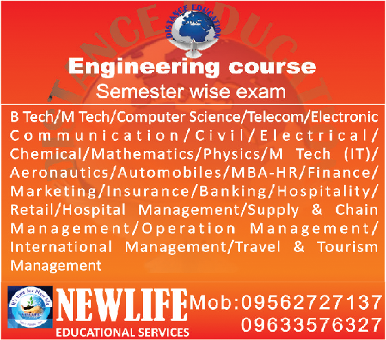 B.Tech (Engineering) Courses