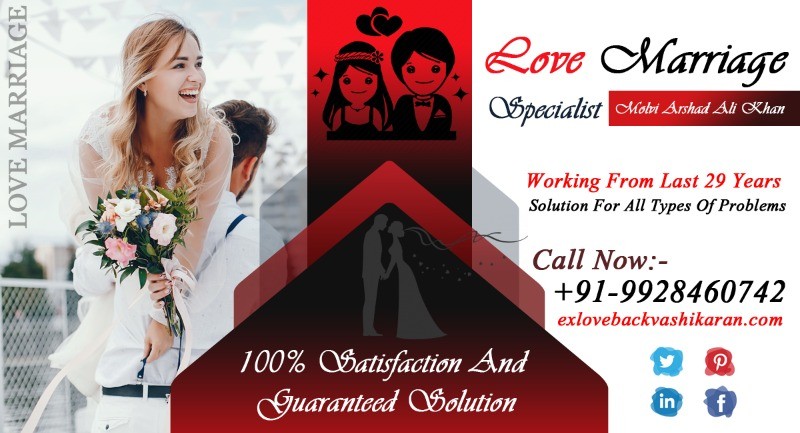 Love Marriage Specialist - Molvi Arshad Ali Khan - 9928460742  in Chandigarh listed under Services - Astrology / Numerology