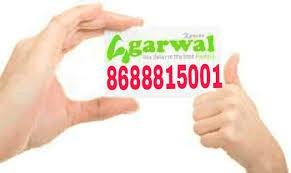 Household Shifting Services Malviya Nagar 9540515001 House Shifting Malviya Nagar in  listed under Services - Movers n Packers