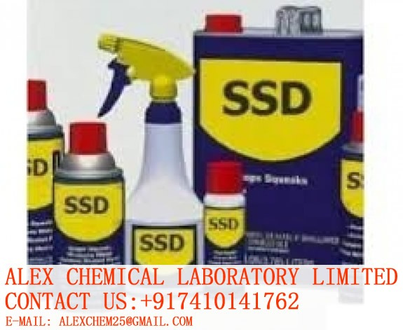 Ssd chemical solution in  listed under Education - Coaching / Tuitions