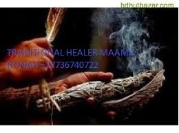 STRONG PSYCHIC HEALER  MAAMA Ronah & Maama dinah+27736740722 in  listed under Services - Astrology / Numerology