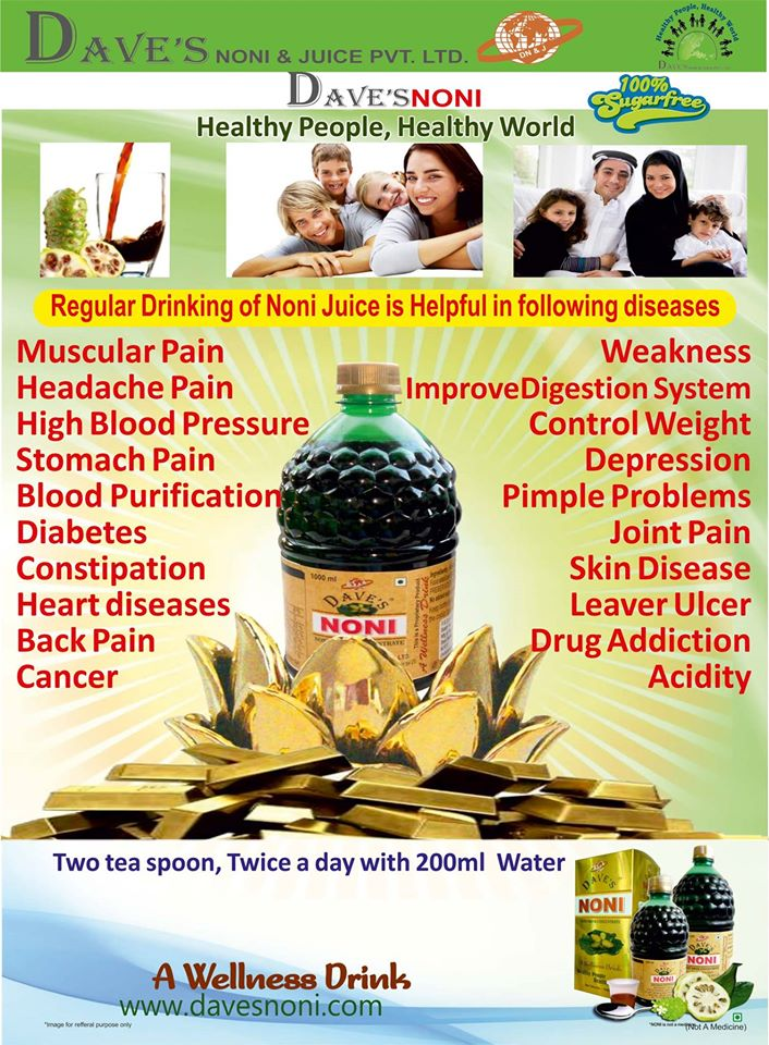 Dave's NONI Juice is A Safe, Proactive and Protective Health Drink