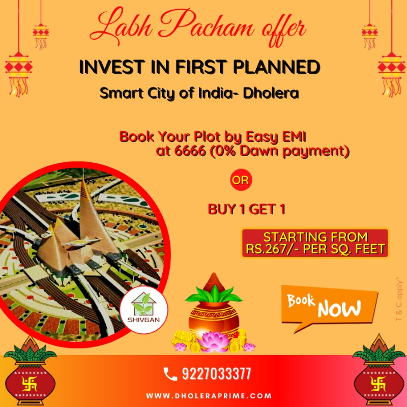 Labh Pacham Offer - Book Your Plot and Get one more Free in  listed under Real Estate - Land / Plots for Sale