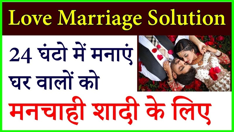 love problem solution in+91-9780837184 in  listed under Services - Astrology / Numerology