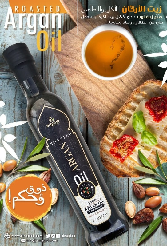 Best Moroccan culinary Argan Oil Production Zinglob Company in  listed under Lifestyle - Wholesale / Bulk