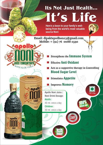 HEALTH BENEFITS  OF APOLLO NONI JUICE