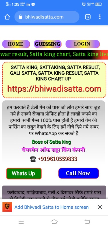 Satta king in Bhiwadi, Delhi, Gurugram, Noida, Alwar, Mumbai, Chennai, Gujrat, Rajasthan, Up