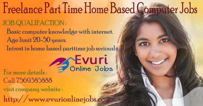 Part Time Home Based Data Entry Typing Jobs  in  listed under Jobs - Part Time Jobs