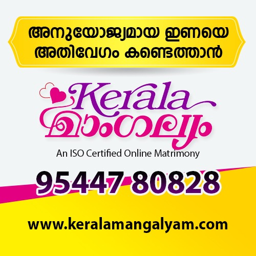 No.1 Matrimonial Site for Kerala | Free Registration in  listed under Matrimony - Wedding Planners