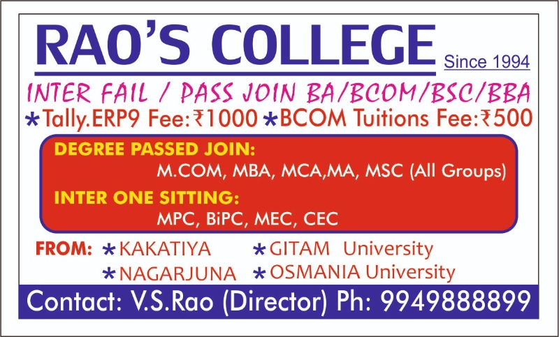 Inter Fail join Regular Degree in Hyderabad in  listed under Education - Colleges