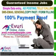 Full Time / Part Time Home Based Data Entry Jobs in  listed under Jobs - Sales