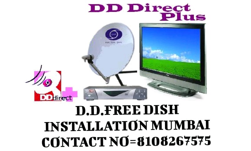 D D FREE DISH ANTENNA INSTALLATION in  listed under Services - DTH / Set Top Boxes