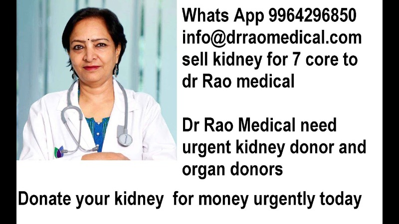 Do you want to sell your kidney for 7 crore in  listed under Services - Loans / Insurance