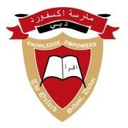 Best Private Schools in Muhaisnah Al Qusais in  listed under Education - Colleges