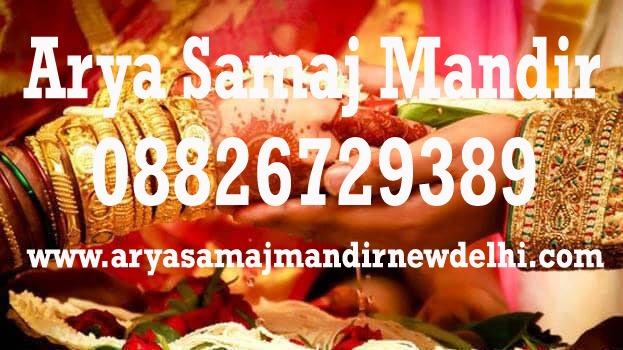 Arya Samaj Mandir 08826729389 in  listed under Services - Other