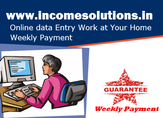 Online Work ( Data Entry ) at Your Home, Daily Income Rs.1000, Join Now