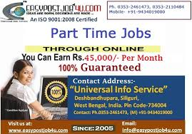 Work from home, urgent recruitment