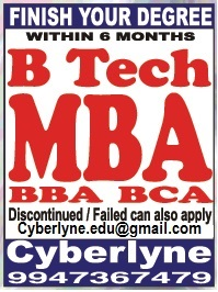 One sitting fast track degree, pg, b tech, m tech within a short period !!!