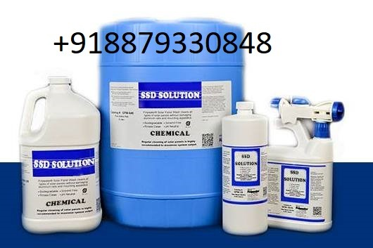 ssd chemical +918879330848 solution  in  listed under Mobile - Mobile Phones