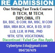 One Sitting Fast Track B TECH, M TECH, MBA, MCA, BBA, BCA WITHIN SHORT PERIOD